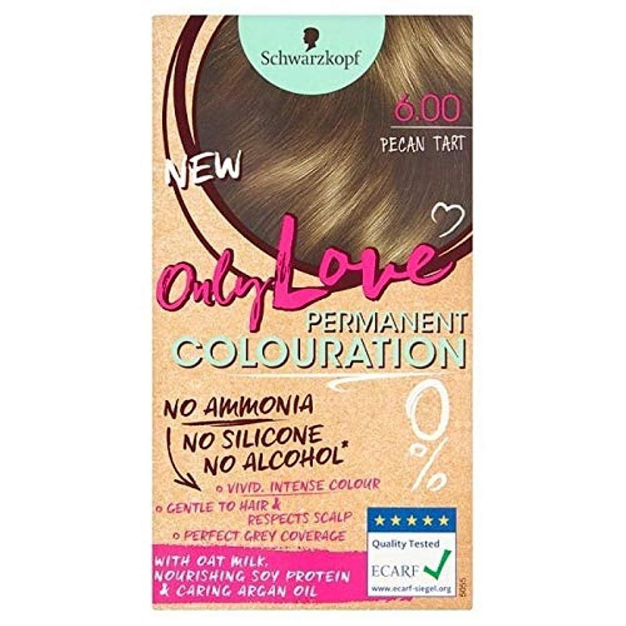誤って苦脚[Only Love ] 唯一の永久染毛剤600ピーカンタルトが大好き - Only Love Permanent Hair Dye 600 Pecan Tart [並行輸入品]