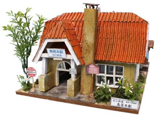 Station building series Toriimoto station 8802 of Billy handmade dollhouse kit Japan (japan import)