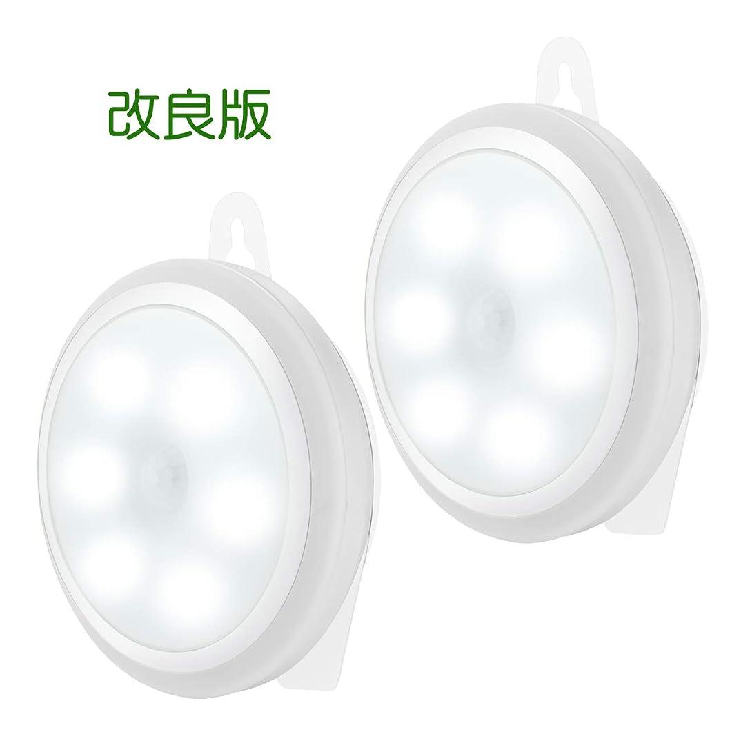 観察謙虚な口NUOYANG 人感センサーライト 室内 電池式 夜间 LED小型 配線不要 (昼白/電球色は販売可能) ワイヤレスライト 昼白色(2個セット)
