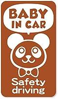 imoninn BABY in car ステッカー 【マグネットタイプ】 No.46 パンダさん2 (茶色)