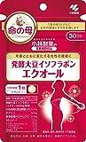 小林製薬 発酵大豆イソフラボン エクオール 30粒 約30日分