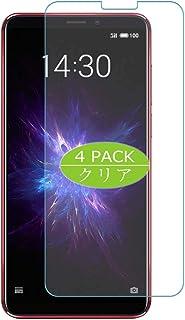 Vaxson 4 st. skyddsfolie kompatibel med MEIZU Note 8 Note8, skärmskydd bubbelfri TPU-film [ej pansarglas]