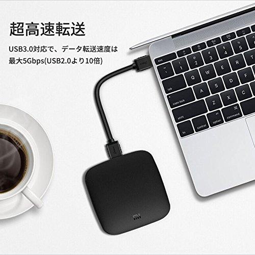 『DTECH USB 3.0 ケーブル 0.25m タイプA-タイプA オス-オス 金メッキコネクタ搭載 ブラック』の6枚目の画像