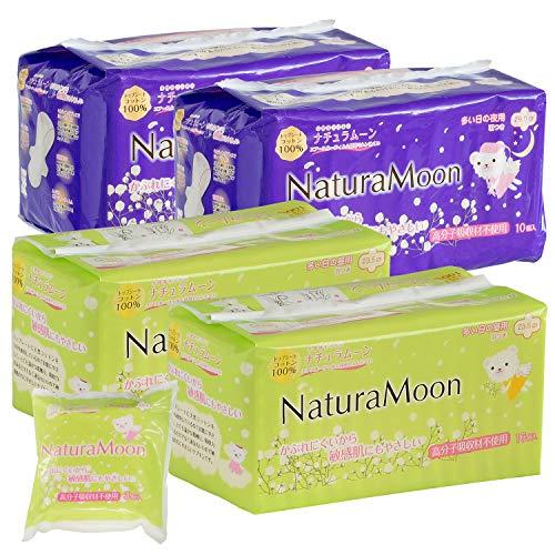 ナチュラムーン(NaturaMoon) 生理用ナプキン 羽つき×4パックセット(多い日の昼用羽つき2パック、多い日の夜用羽つき2パック、お試し3個入り1パック)高分子吸収剤不使用 ノンポリマー【医薬部外品】