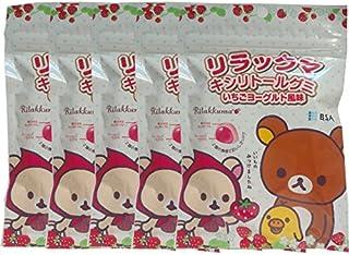 リラックマ キシリトールグミ (いちごヨーグルト風味) × 5袋 歯科専売品