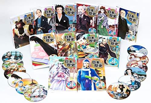 DVD付 学研まんが NEW日本の歴史 全12巻セット