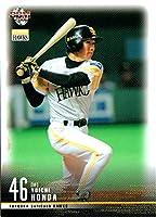 BBM2006 福岡ソフトバンクホークス レギュラーカード(ルーキーカード) No.H53 本多雄一