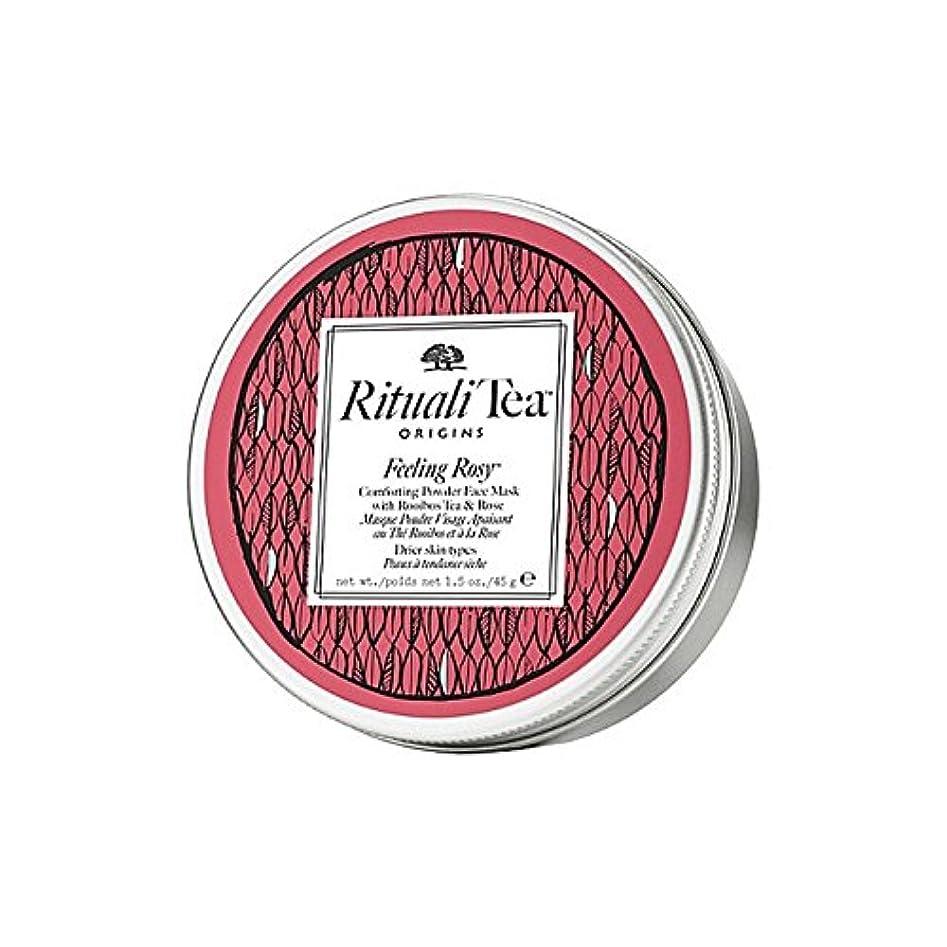 便益原子炉派生するOrigins Ritualitea Feeling Rosy Face Mask (Pack of 6) - バラ色のフェイスマスクを感じ起源 x6 [並行輸入品]