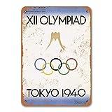 1940年東京オリンピックのキャンセルサイン、金属製の壁のポスターブリキのサインヴィンテージディナールームバーベキューレストランホームキッチンの装飾8x12インチ