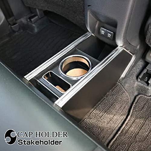 ライズ (A200A/A210A) セカンドカップホルダー 【カラー設定:ウッド】(国内生産/国産) (木製) (トヨタ)