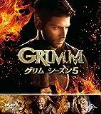 GRIMM/グリム シーズン5 バリューパック[DVD]