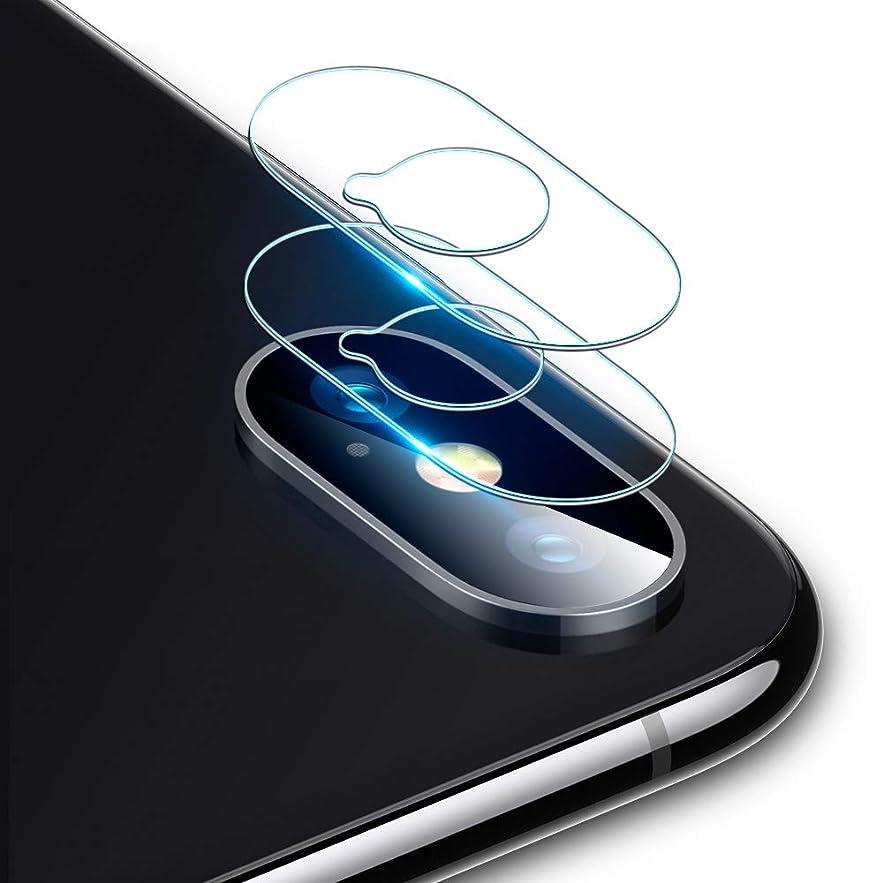 ペットまもなく引き渡す【2枚セット】ESR iPhone X/Xs/Xs Max カメラレンズ 保護ガラスフイルム カメラフイルム 強化ガラス 3倍強化 超薄型 高透過率 硬度9H 2.5Dラウンドエッジ 全面保護 耐衝撃 液晶保護フィルム