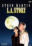 L.A.ストーリー 恋の降る街[DVD]