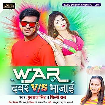 War Dewar Vs Bhaujayi - Single