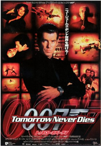 Pop Culture Graphics Tomorrow Never Dies Poster Movie Japanese C 11x17 Pierce Brosnan Jonathan Pryce Michelle Yeoh