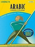 Arabic Crash Course...image