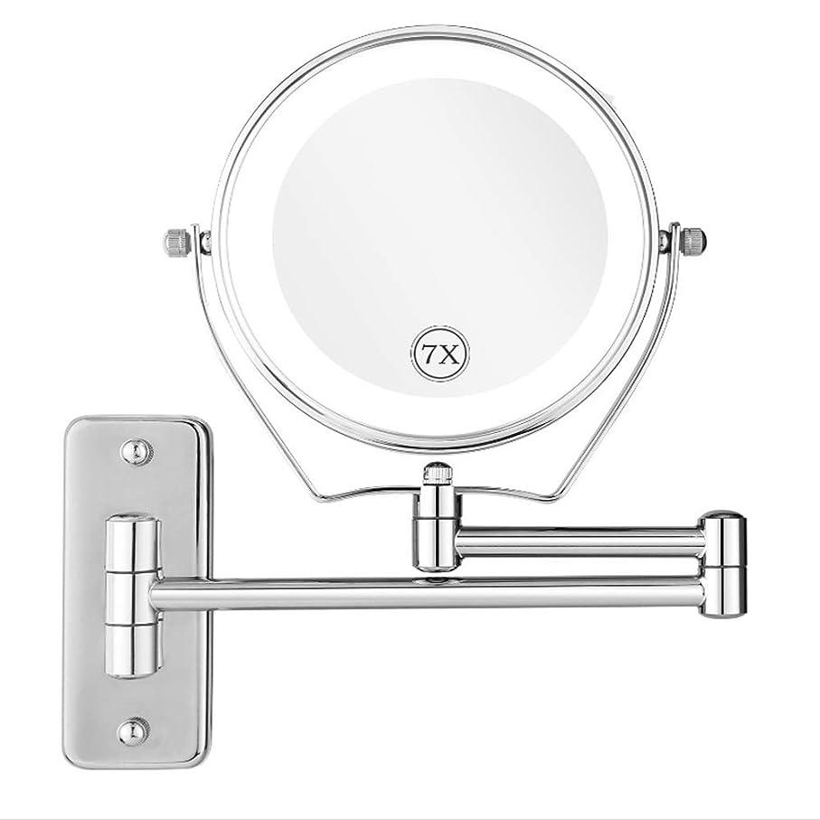 可動式陽気な荷物化粧鏡 6インチウォールミラーLED美容ミラー7X倍率折りたたみバニティランプリトラクタブル360回転シェービングミラーマウント (色 : 銀, サイズ : 6in)
