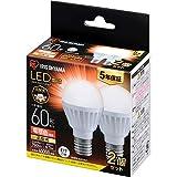 アイリスオーヤマ LED電球 口金直径17mm 広配光 60W形相当 電球色 2個パック 密閉器具対応 LDA7L-G-E17-6T62P