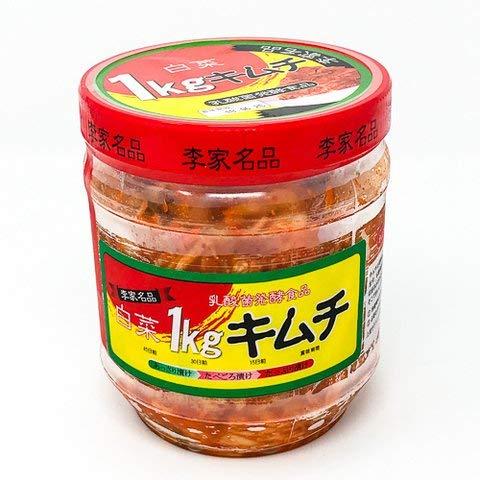 光商 李家名品白菜キムチ 1kg 【冷凍・冷蔵】 3個