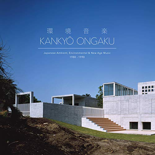 Kankyo Ongaku: Japanese Ambient, Environmental & New Age Music