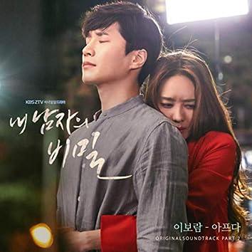 The Secret of My Man(Original TV Series Soundtrack, Pt. 2)