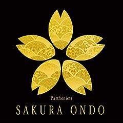 ぱるてのんず「SAKURA ONDO」の歌詞を収録したCDジャケット画像