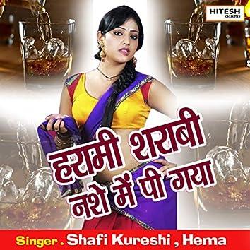 Harami Sharabi Nashe Mein Pee Gaya (Hindi Song)