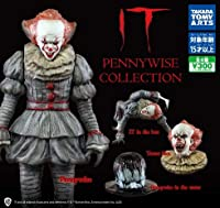 IT PENNYWISE COLLECTION 全4種フルセット タカラトミーアーツ