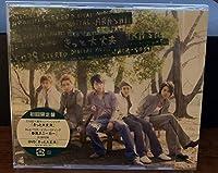 嵐 シングルCD きっと大丈夫 初回限定盤 2006年
