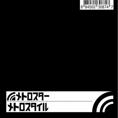 メトロスタイル/Metrostyle