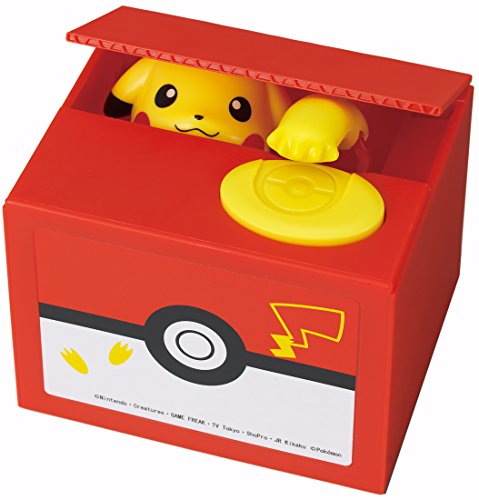 Itazura New Pokemon-Go inspired Electronic Coin Money Piggy Bank box Limited Edition (Pickachu Coin...