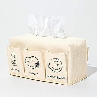 スヌーピー ティッシュケース 収納 ティッシュボックス 25×12.5×14cm ベージュ (25×12.5×14cm,スヌーピー&フレンズ)