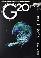 G20(ジー・ツー・オー) volume.3―ガンダム・トリビュートマガジン (アスキームック)