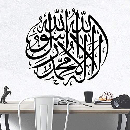 yaonuli Islamitische muursticker muurkunst behang vinyl sticker achtergrond muurkunst sticker