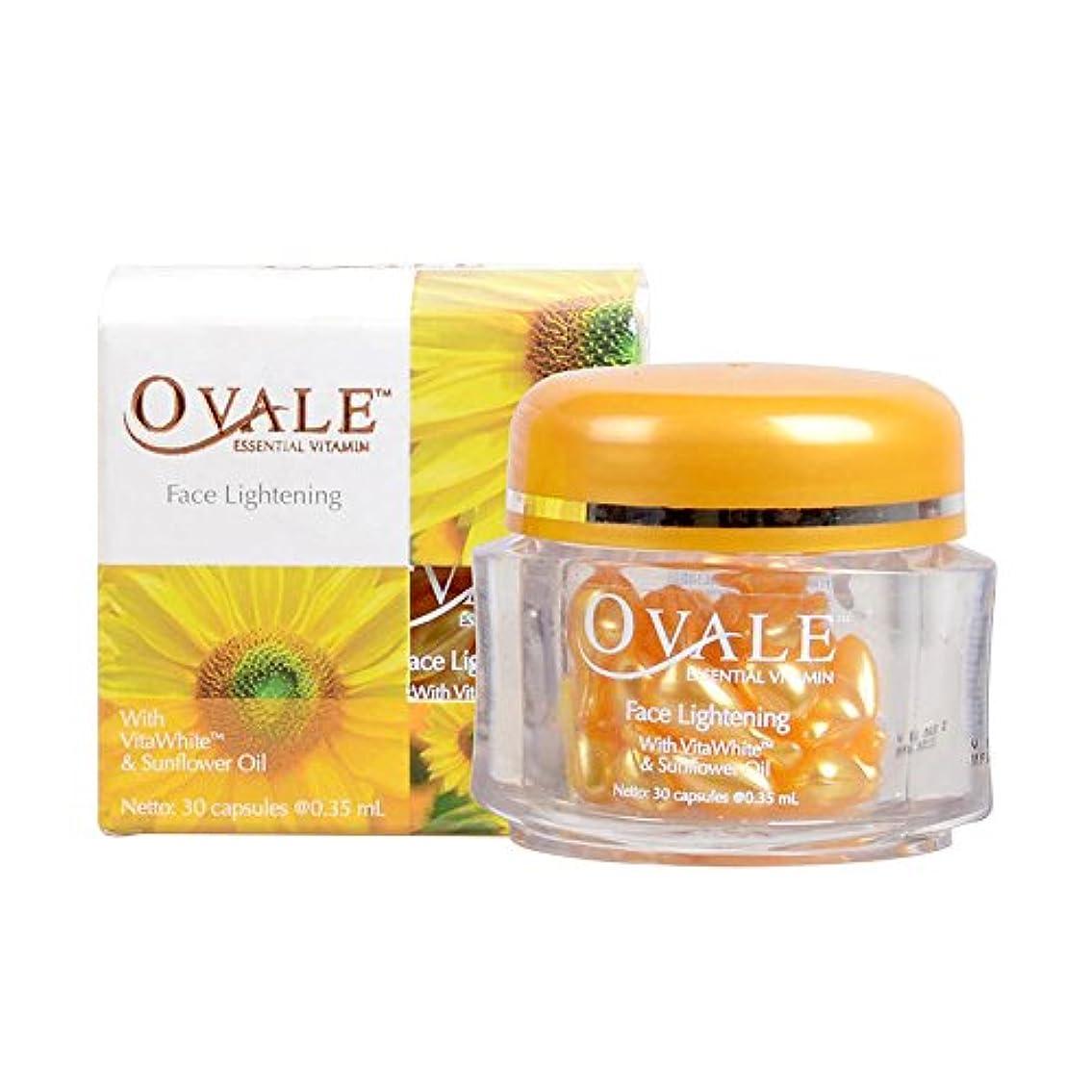 不愉快鋭く忌避剤Ovale オーバル フェイシャル美容液 essential vitamin エッセンシャルビタミン 30粒入ボトル×2個 サンフラワー [海外直送品]