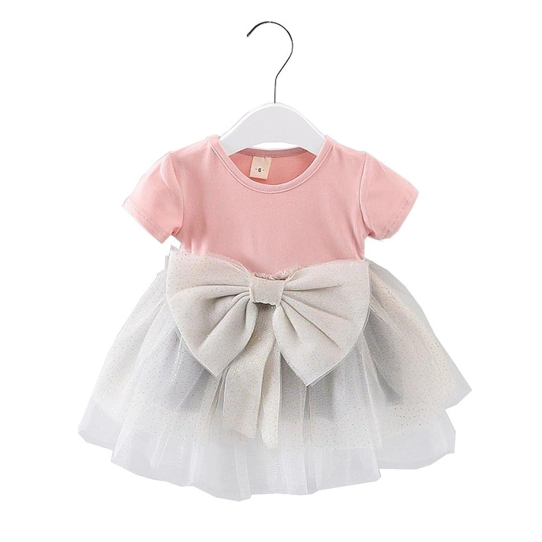 Ysakura ベビー服 チュールワンピース 1-3歳キッズ用 子供かわいいドレス 綿 通気 スカート 入園式 卒園式 赤ちゃん 七五三 誕生日 出産祝い ベビースーツ 綿 春夏 レース ふわふわ