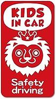 imoninn KIDS in car ステッカー 【マグネットタイプ】 No.54 ライオンさん (赤色)