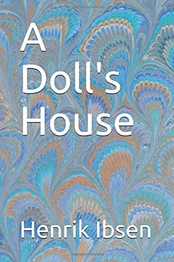 乱す終わった自転車A Doll's House