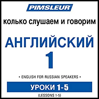 ESL Russian Phase 1, Unit 01-05 cover art