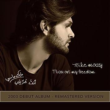 Anta Houriyati (2003 Debut Album - Remastered Version)