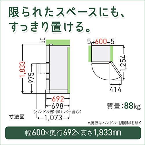 TOSHIBA(東芝)『VEGETAGXVシリーズGR-S41GXV』