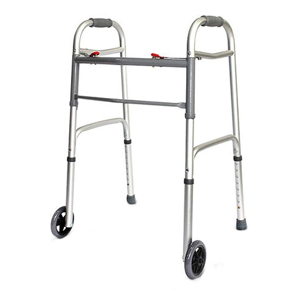 比類のない市長精神医学高齢歩行者、折り畳みアルミ構造歩行歩行器、四脚/二輪補助歩行器、マルチスタイルオプション (設計 : B)