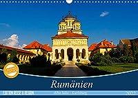 Rumaenien, Alba Iulia - Karlsburg (Wandkalender 2022 DIN A3 quer): Die Wiege Rumaeniens, in herrlichen Bildern der Fotografin Anneli Hegerfeld-Reckert (Monatskalender, 14 Seiten )