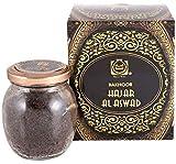 Surrati Hajar Al Aswad Bakhoor - 60 GM (2.1 oz)