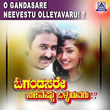 O Gandasare Neeveshtu Olleyavaru (Original Motion Picture Soundtrack)