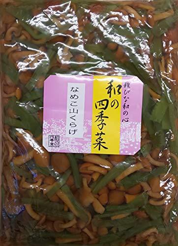 なめこ 山くらげ 1kg×15P 常温 小鉢 惣菜