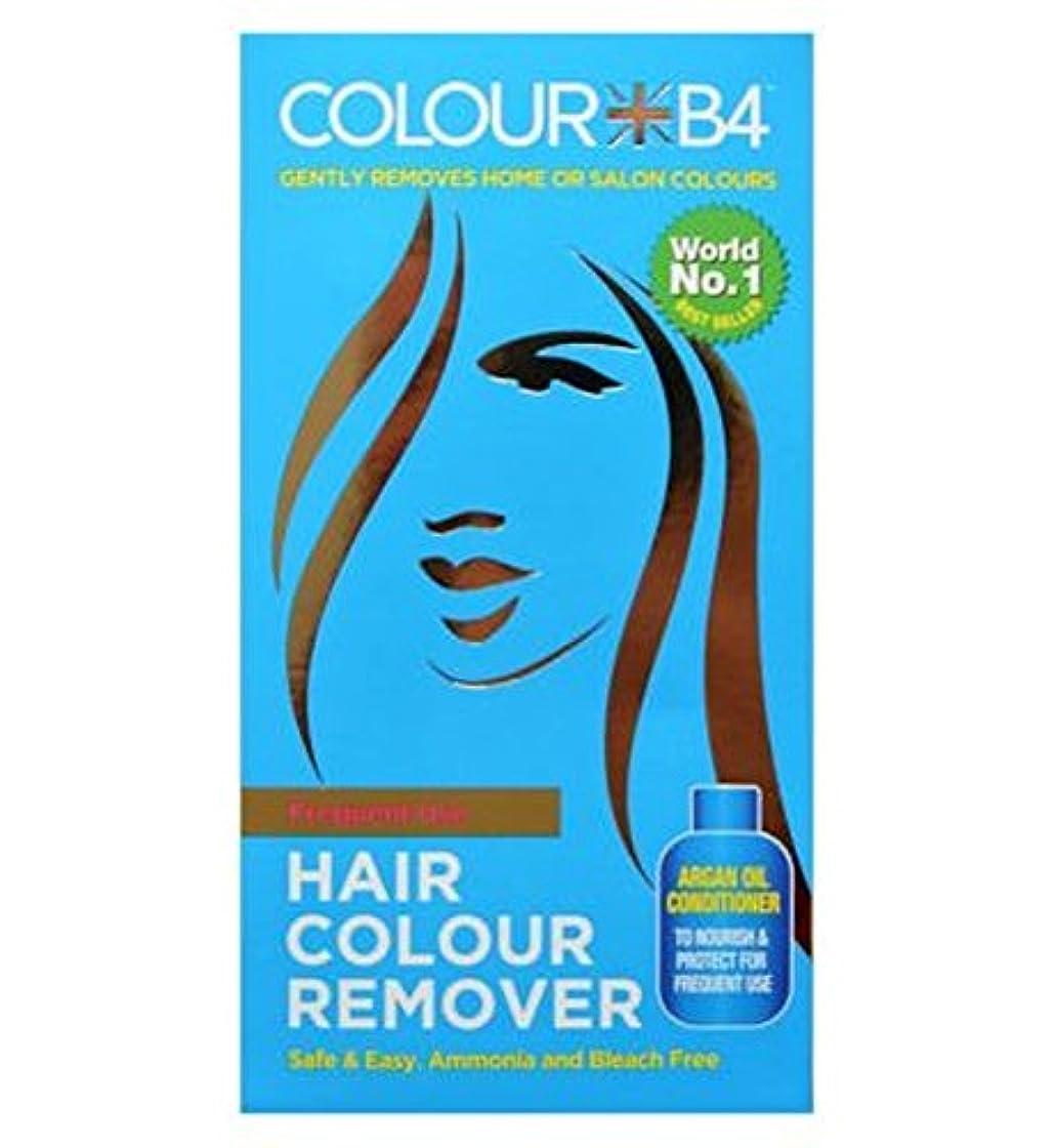 短くする噂マークカラーB4ヘアカラーリムーバーは、頻繁に使用するためにコンディショナーを含み (ColourB4) (x2) - Colour B4 Hair Colour Remover Includes Conditioner for Frequent Use (Pack of 2) [並行輸入品]