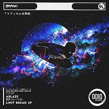 Limit Break EP