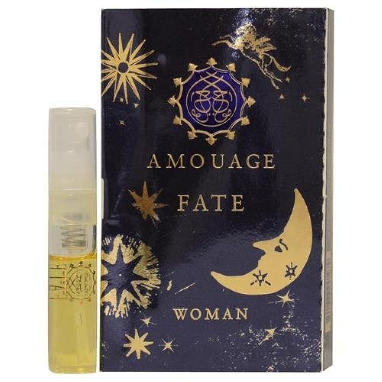 バング塩辛い応用Amouage Fate Woman EDP Vial Sample(アムアージュ フェイト ウーマン オードパルファン)2ml サンプル