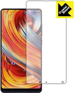 PDA工房 Xiaomi Mi Mix 2 Crystal Shield 保護 フィルム [前面用] 光沢 日本製